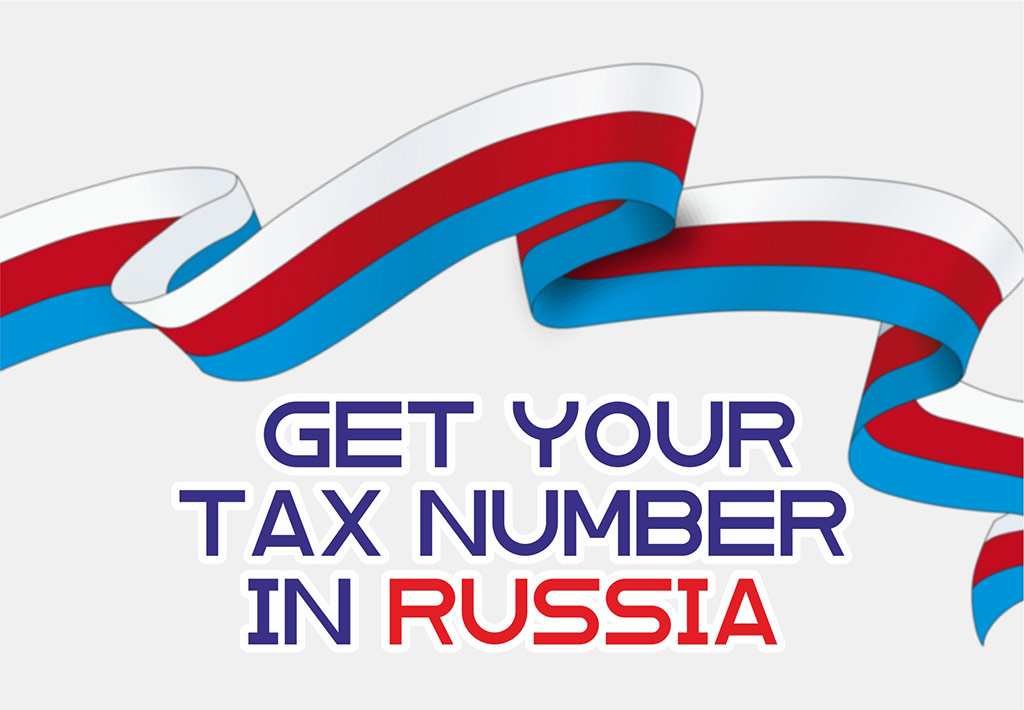 Tax registration in Russia (INN)