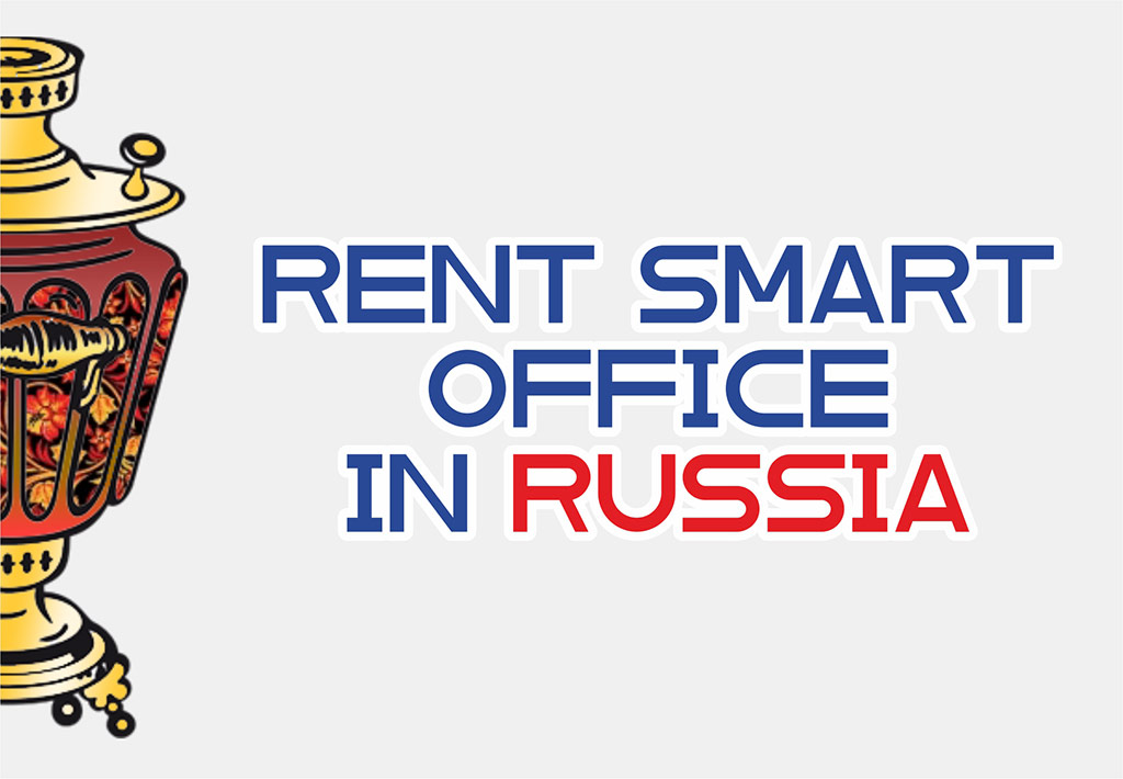 Rent an office in Russia