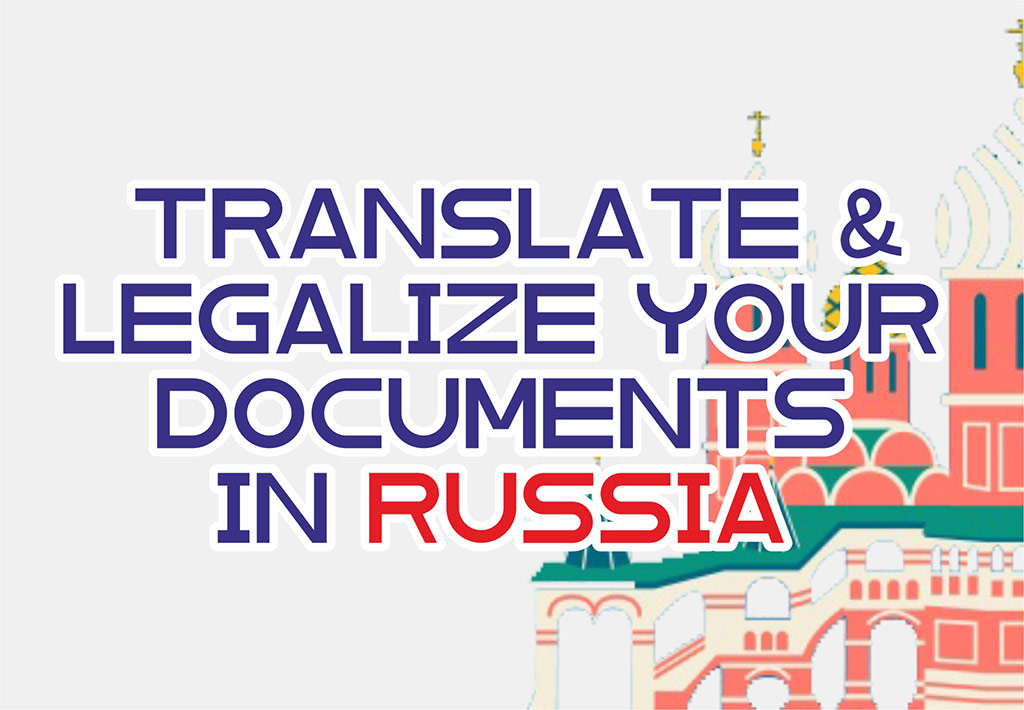 Translate documents in Russia
