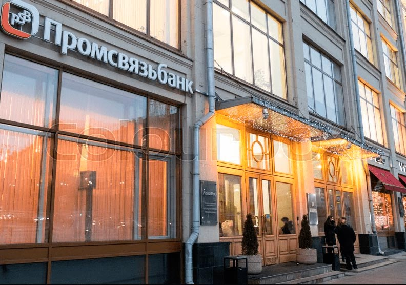 PSB Bank, Russia